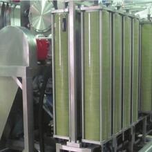 蓝博湾LBOW-NS-3T果汁分离浓缩用设备,膜分离过滤浓缩设备图片