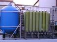 蓝博湾LBOW-LJ05垃圾渗透液零排放处理装置