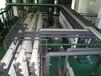 蓝博湾LBOW-DT-06电镀废水零排放设备,电镀废水成套处理工艺