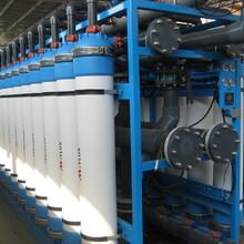 蓝博湾LBOW-CY-04餐饮污水一体化处理设备,餐厨垃圾处理成套设备公司
