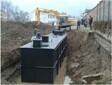 蓝博湾LBOW-WS-3生活污水一体化处理设备,一体化污水处理设备