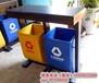 小区市政环卫垃圾箱环畅定制款果皮箱hc2253分类垃圾桶