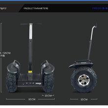 批发畅行思维车两轮平衡车F3越野款智能双轮平衡车