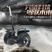 批发供应畅行思维两轮平衡车F3电动思维车