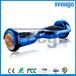 厂家特供两轮思维平衡车智能思维车350W功率扭扭车