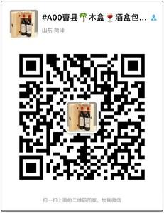 曹县天昌工艺品有限公司
