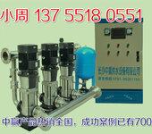 潍坊环保型全自动无塔供水设备价格