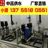 四川变频供水设备