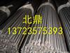 1.4423不锈钢耐酸碱抗腐蚀规格齐全