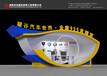 展台搭建公司------湖南杰克展览装饰有限公司