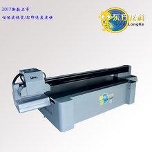 瑜伽垫UV平板打印机PVC地毯打印机瑜伽垫印花设备价格图片