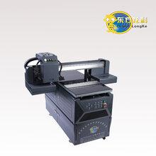 不锈钢印花机金属打印机uv平板打印机金属标识标牌打印机图片