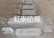 供应储罐防腐蚀阴极保护用支架式镁阳极