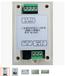 工业级1进2出RS485分配器,RS485放大器,