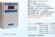 三相水泵智能控制器
