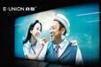 深圳户外广告常见喷绘材料介绍(三)亦联灯片