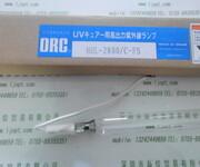 销售UV光源ORCHHL-28800/C-FS图片