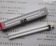 供应PHILIPS/飞利浦PL-S11W102P紫外线灯图片