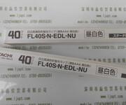 销售日立HITACHIFL40S.N-EDL.NU紫外线灯管图片