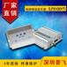 供應深圳普飛研創安防監控產品網絡電梯樓層顯示器LF9100YT