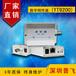 普飛研創網絡高清同軸傳輸器,ip網絡延長器,plc網絡傳輸器,數字網傳器YT9200