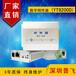 普飛研創網絡延長器高清同軸傳輸器數字一線通YT9200D普飛、奧康(OURCOM)