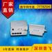 普飛研創網絡延長器高清同軸傳輸器數字一線通YT9204