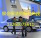 北京展会保洁员价格北京展会保洁员服务费用多少钱怎么收费