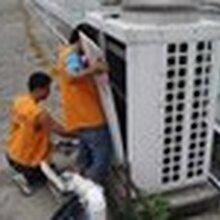 温州新城下吕浦火车站上陡门江滨路空调维修加液清洗移机
