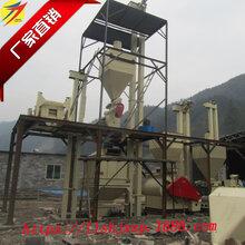 双鹤安装5吨全套颗粒生产机组鸡猪饲料成套设备动物养殖颗粒机械图片