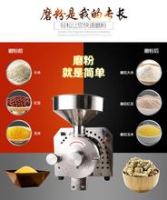 大豆打粉机小型不锈钢商用食品粉碎机