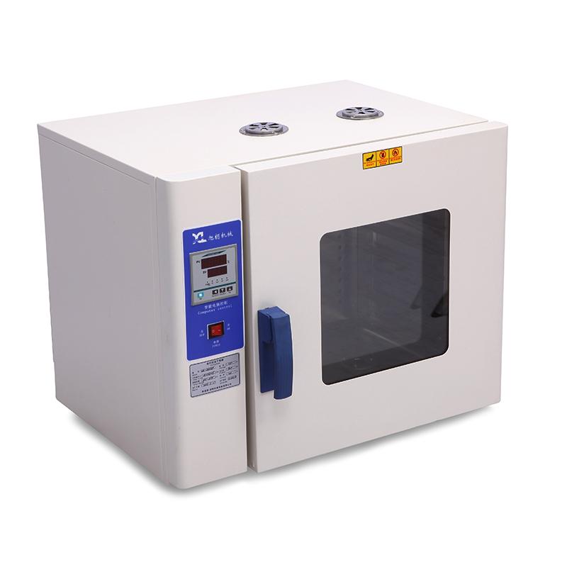 旭朗智能數顯電熱鼓風干燥箱食品專用烘焙箱中藥專用烘干箱
