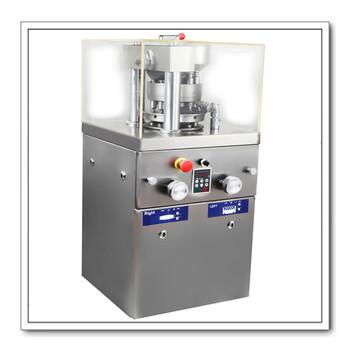 旭朗旋轉式多沖壓片機專業中藥壓片機廠家直銷保修一年