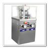 旋轉式多沖中藥粉末壓片機高效大產量不銹鋼壓片機工廠直銷便宜好用