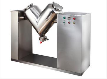旭朗大型高效混合機可定制大小食品制藥化工專業混合