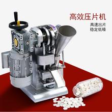 便宜好用的涡轮式单冲压片机药店专用中药压片机制药食品加工打片机