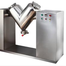 不锈钢药粉混合机混合机批发价格厂家直销粉末混合机