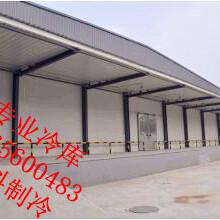 安徽六安果蔬瓜果冷库设计安装建造-元科冷库科大技术图片