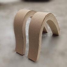 大量供应弯曲木家具沙发扶手,曲木床头板加工定制图片