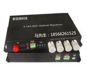 4路单纤HD-SDI光端机/光纤收发器/光纤延长器/光纤传输器