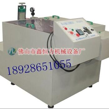 鑫恒力厂家供应模具蚀刻机,各类异形件腐蚀机(可定制)