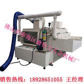 鑫恒力厂家供应陶瓷蚀刻机金属腐蚀机规格可定制价格实惠