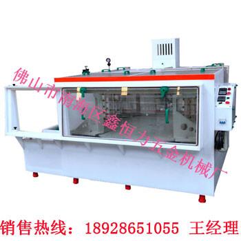 厂家直销大型转盘显影机金属蚀刻机可定制腐蚀机量大从优