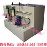 廠家直銷小型壓花輥蝕刻機環保型腐蝕機規格尺寸均可定制