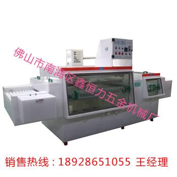 廠家直銷標牌蝕刻機不銹鋼腐蝕機規格可定制
