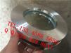 厂家直销不锈钢法兰视镜耐压不锈钢法兰视镜