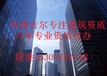 许昌建筑施工资质办理许昌资质代办许昌建筑资质
