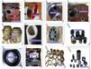 乳化泵配件曲轴卸载阀组件泵头连杆组件无锡南京型配件
