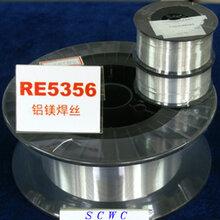 斯米克焊丝S331铝镁焊丝图片