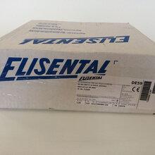 德国铝焊丝进口ELISENTAL铝焊丝ER4043图片